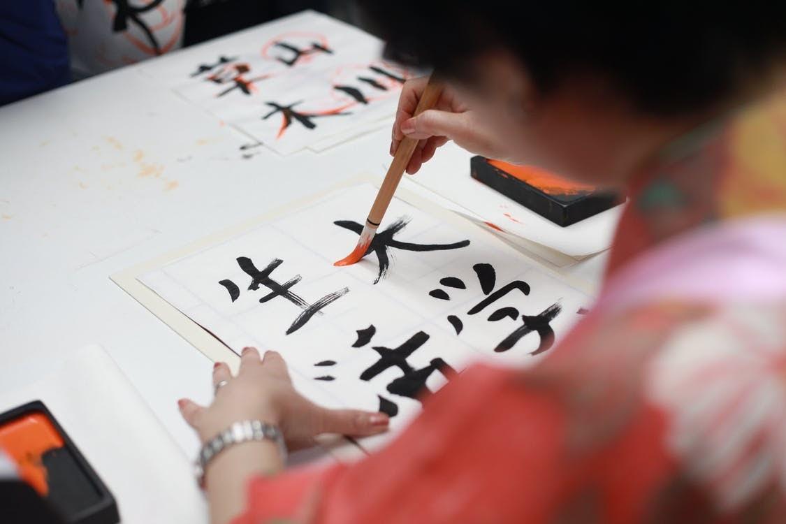 aprender vocabulario japonés